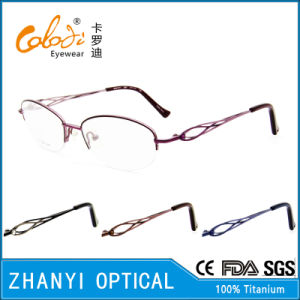 Latest Design Beta Titanium Eyeglass Eyewear Optical Glasses Frame for Woman (8309)