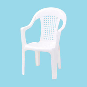 Outdoor Plastic Beach Chair Price Plastic Chair Factory pictures & photos