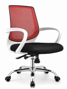 Modern Style Staff Office Chair (OP-S2901-1)