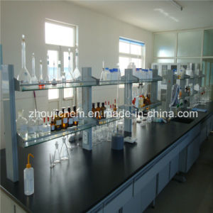 Propylene Glycol Alginate PGA for Food Grade High Quality pictures & photos