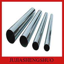 Tianjin Hot Rolled 304 Stainless Steel Pipe