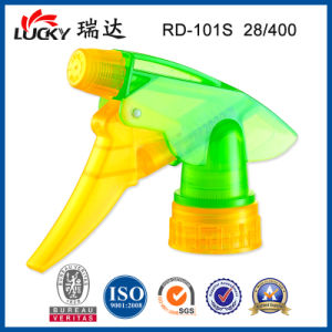 Plastic Garden Sprayer Gor Cleaning (RD-101S) pictures & photos