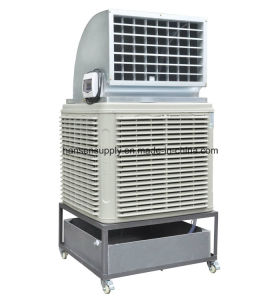 4500CMH High Quality Portable Desert Air Cooler Evaporative Air Cooler pictures & photos