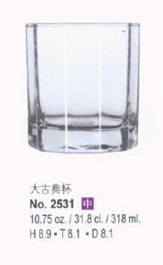 Glassware-Glass Tumbler for Hotel and Restaurant (2530) pictures & photos