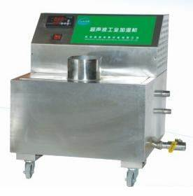 Ultrasonic Humidifier GZ-G030Z