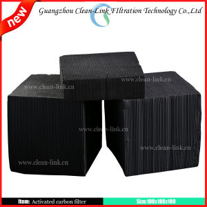 Activated Carbon Air Filter pictures & photos