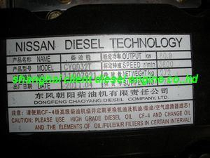Good Quality Nissan Cyqd32t Diesel Engine pictures & photos