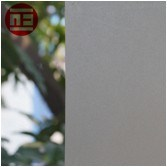 Frosted PVC Glass Film for Bathroom.
