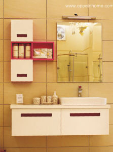 Lacquer White Bathroom Wall Cabinet (OP11-020-130)