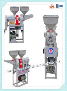 6N80-F21 Multi-Function Smalll Sacle Combined Rice & Corn Mill Polisher and Crusher pictures & photos