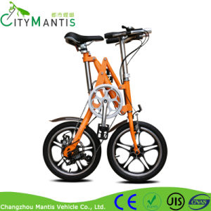 Folding Bicycle Mini Portable Pocket Bike with Shimano 7 Speed pictures & photos