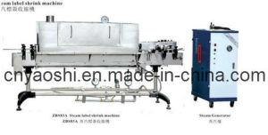Steam Label Shrink Machine pictures & photos