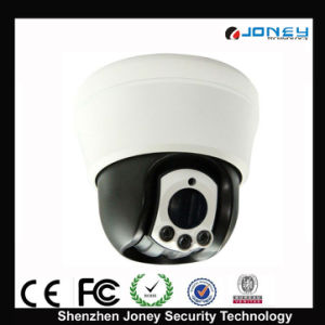 4 Inch Indoor Mini PTZ Speed Dome Camera pictures & photos