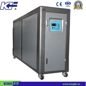 Good Quality Cooling Water Enfriadores pictures & photos