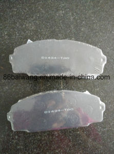 Wholesale Brake Pad pictures & photos