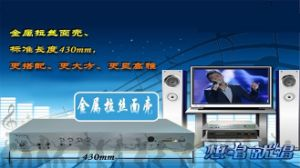 Home /KTV HDD Karaoke System with 42000 MKV Songs