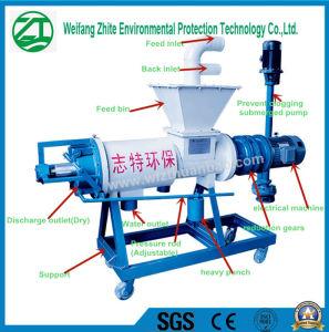 Screw Press Cow Dung Dewatering Machine/Chicken Manure Extrusion Machine pictures & photos