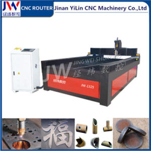 1325 American Hypertherm Power Supply CNC Plasma Cutting Machine for Metal pictures & photos