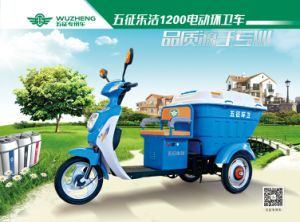 Electric Garbage Tricycle pictures & photos