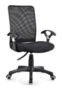 Hot Sale Modern Mesh Fabric Staff Office Chair (SZ-OC168) pictures & photos