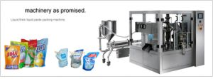 UL Approval Stand up Pouch Packaging Machine pictures & photos
