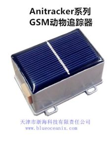 GPS/GSM Avian Tracker G1000 Series