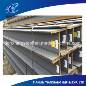 Constructural Steel Q235B Hot Rolled H Beam pictures & photos