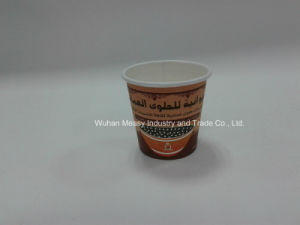 Single Wall Paper Cup for Trial Drinking Custom Logo Printed