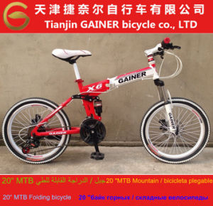 "Tianjin Gainer 20""MTB Bicycles Equipped Foldable Frame pictures & photos"