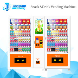 Vending Machine with Touch Screen and Elevator/Food Vending Machine /Fragile Vending Machine pictures & photos