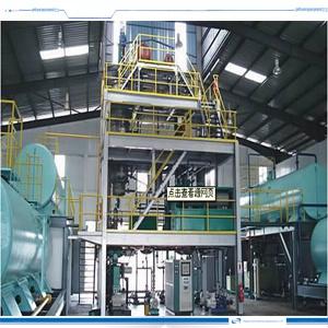 2015 Hot -Sale Black Oil Distillation Purifier Machine 10 Tpd pictures & photos