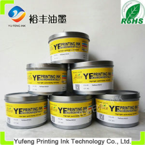 Printing Offset Ink (Soy Ink) , Alice Brand Top Ink (PANTONE 021C Yellow, High Concentration) From The China Ink Manufacturers/Factory