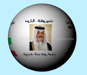 Hydrogen/Helium Balloon for Election Campaigns or Promotion Events (K7029) pictures & photos