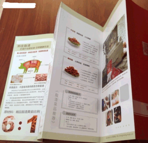 Paper User Manual Low Price Customized Accept pictures & photos