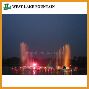 Musical Dancing Fountain in Central Park pictures & photos