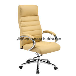 Hot Sell Eames Modern Adjustable Office Chairs with PU (8341) pictures & photos