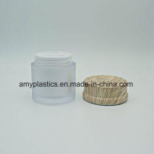 Top Quality 50g Plastic Cosmetic Cream Jar pictures & photos