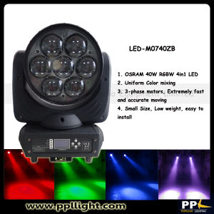 PRO Stage Lighting Quad 7PCS 40W Zoom LED Moving Head Light
