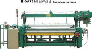 Rapier Loom (GA736II)