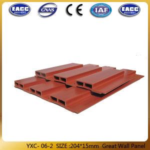 Fashion PVC Wall Panel 204*15mm