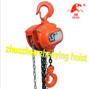 Chain Hoist/ Block Hsz-Kii High Quality Wholesale