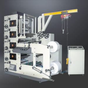 Automatic UV Flexographic Printing Machine (PRYRY-330/470C)