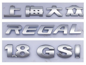 Customized Plastic ABS Car Logo Car Models Decal Emblem Custom Badge pictures & photos