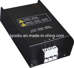 Power Supply Arrester Box