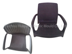 Plastic Rattan Chair Mould (HY030) pictures & photos