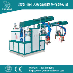 Double Head Multi-Fuction PU Pouring Machine pictures & photos