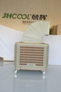 High Efficiency Portable Air Conditioner Desert Cooler Pads Air Cooler pictures & photos
