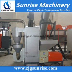Centrifuge Dewatering Machine for Plastic Washing Recycling Machine pictures & photos