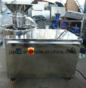 Xk-150 Rotary Granulation Machine pictures & photos