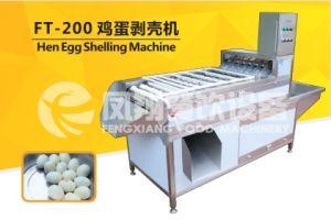 FT-200 Egg Shelling Machine Egg Shell Remove Machine Quail Egg Shell Peeling Machine pictures & photos